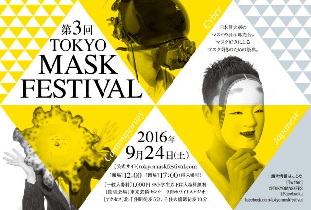 mask_fes_3rd