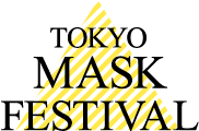 MATCH Leather Works | TOKYO MASK FESTIVAL